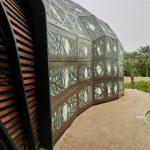 Eco Museo, Esibizione immersiva Al Ain Eco Center
