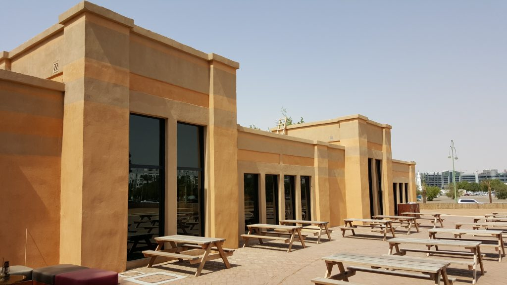 Al Ain Oasiscape Plaza Retails