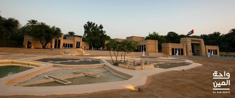 Plaza Oasis, Oasiscape, Oasis garden