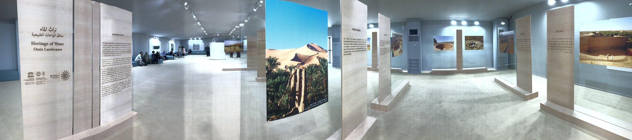 Exhibit-Oasis landscapes-IPOGEA Manama- Barein